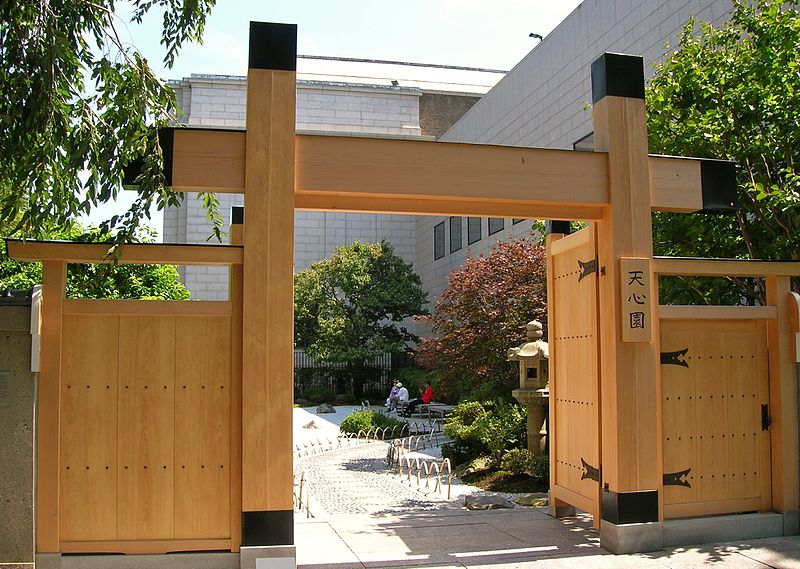 Japanese Gate at Boston MFA